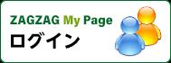 ZAGZAG MyPage