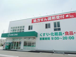 岡山 ザクザク